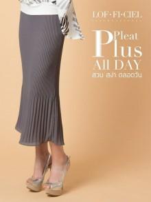 Pleat Bell Skirt(FL69GY)