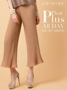 Pleat Bell Pants(FO1CLW)