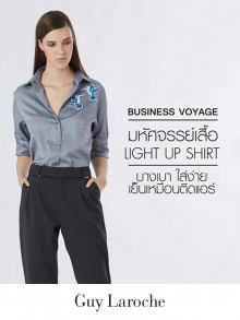 Business Light up Shirt (GO3YNV)