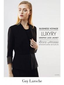 Business Luxyry Jacket (GO4WBL)