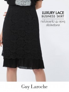 BUSINESS LUXURY LACE (GP1FBL )