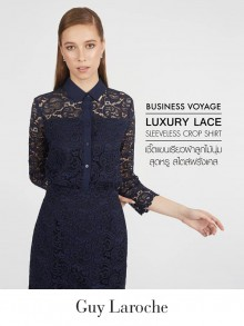 BUSINESS LUXURY LACE (GP2HNV )