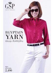 EGYPTIAN YARN DETAIL SHIRT PL1CDE
